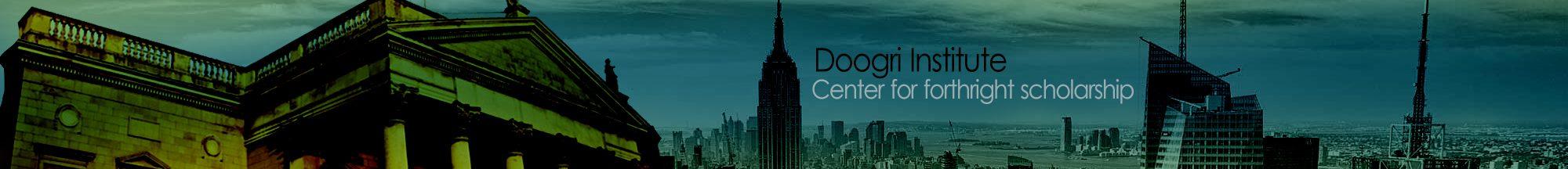 Doogri Institute